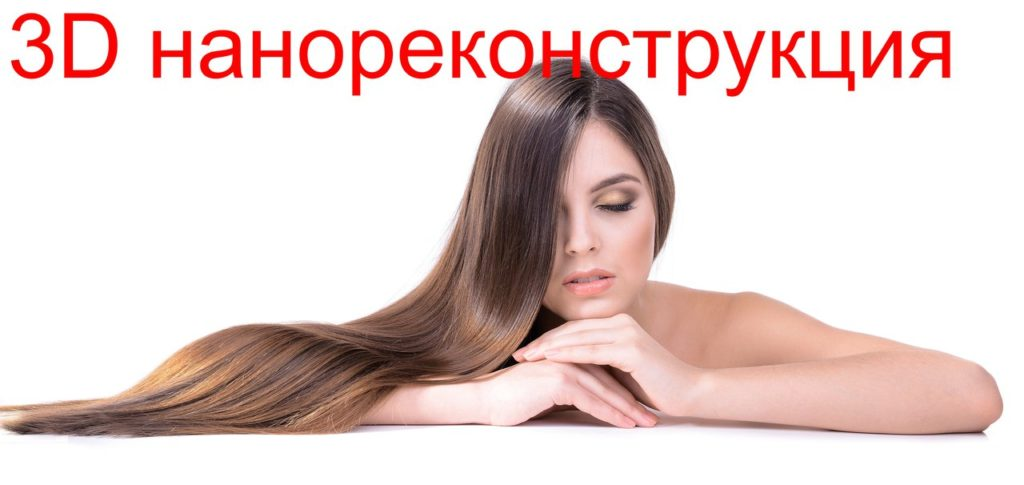 Цены на кератиновое выпрямление волосы в Санкт-Петербурге